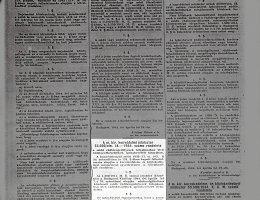 33000/eln. 18. – 1944 H. M. sz. rendelet