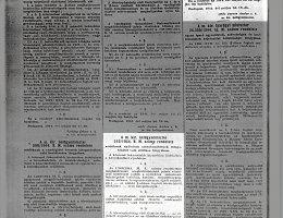 510/1944 B. M. sz. rendelet