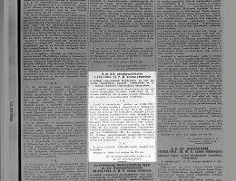 1252/1944 P. M. VI. sz. rendelet